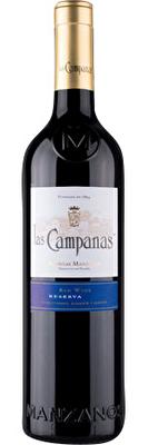 Las Campanas Reserva 2009, Navarra