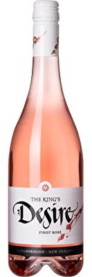 Marisco 'The King's Desire' Pinot Noir Rosé 2020, Marlborough